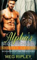 Alpha s Second Chance
