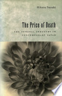 The Price of Death
