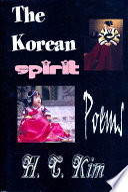 The Korean Spirit