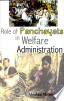 Role Of Panchayats In Welfare Administration