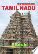 RBS Visitors Guide INDIA   Tamil Nadu