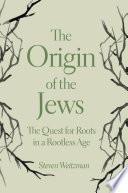 The Origin Of The Jews
