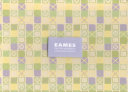 Eames Textile Patterns