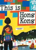 This is Hong Kong