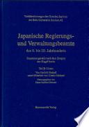 Japanische Regierungs  und Verwaltungsbeamte des 8  bis 10  Jahrhunderts  Listen