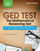 Master the GED Test  The Mathematics Test