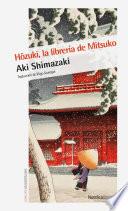 H  zuki  la librer  a de Mitsuko