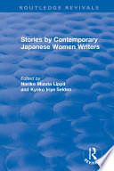 Revival  Stories by Contemporary Japanese Women Writers  1983
