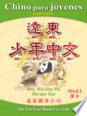 CHINO PARA J  VENES FAR EAST NIVEL 3  VERSI  N EN CARACTERES TRADICIONALES Y BOPOMOFO  LIBRO DEL ALUMNO  1 LIBRO   1 CD                                                         1    1 CD