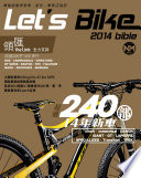 Let s Bike 2014 bible