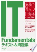 It Fundamentals Fc0 U51 It Comptia Tac