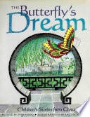 Butterfly's Dream Koan And Is Great For