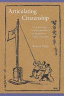 Articulating Citizenship