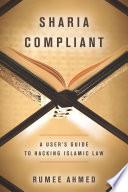 Sharia Compliant