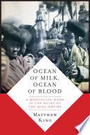 Ocean Of Milk Ocean Of Blood