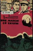 The Match of Death Book PDF