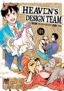 Heaven's Design Team 1 Book