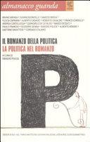 Il romanzo della politica