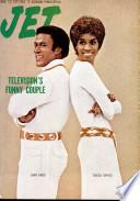 Nov 11, 1971