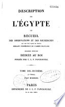 Description de l'Egypte