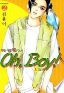 [BL] Oh, Boy! (오, 보이!) 2