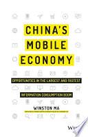 China's Mobile Economy
