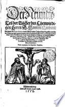 Der Neundte Teil der Bücher des Ehrwirdigen Herrn D. Martini Lutheri