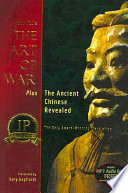 Sun Tzu s the Art of War