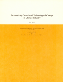 Productivity  Growth  and Technological Change in Chinese Industry