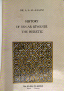 History of Ibn ar-Rīwandī, the heretic