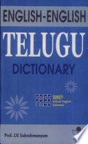 Sura s English english telugu Dictionary