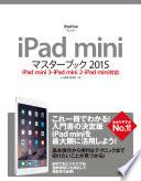 iPad mini                      2015 iPad mini 3   iPad mini 2   iPad mini