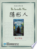 download ebook the invisible man (隱形人) pdf epub
