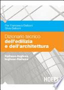 Dizionario tecnico dell edilizia e dell architettura