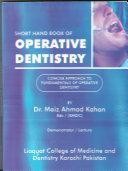 OPERATIVE DENTISTRY-SHORT HAND BOOK