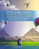 First Arabic Reader