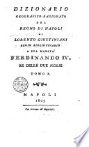 Dizionario geografico ragionato del Regno di Napoli di Lorenzo Giustiniani     Tom  1    10