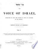 The Voice Of Israel book