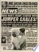 May 23, 1989