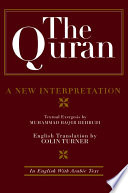 The Quran  A New Interpretation
