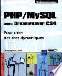 PHP MySQL avec Dreamwearer CS4