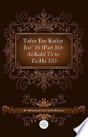 Tafsir Ibn Kathir Juz    16  Part 16   Al Kahf 75 To Ta Ha 135