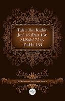 Tafsir Ibn Kathir Juz' 16 (Part 16): Al Kahf 75 To Ta Ha 135