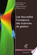 Les nouvelles fondations des sciences de gestion