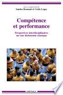Compétence et performance