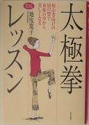 http://books.google.com/books/content?id=ckjPPAAACAAJ&printsec=frontcover&img=1&zoom=1