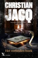 Het verboden boek by Christian Jacq