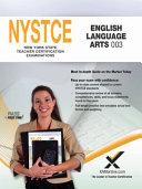 2017 NYSTCE CST ENGLISH LANGUA