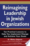 Reimagining Leadership In Jewish Organizations