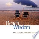 Beach Wisdom